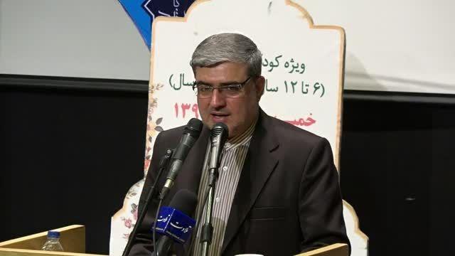 سرانه قرآنی هر ایرانی كمتر از 10 هزار تومان