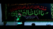 عزاداری هیئت انصار المهدی سلماس