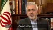 پیام دکتر محمد جواد ظریف قبل از مذاکرات ژنو