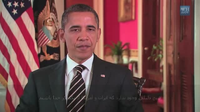 تبریک سال نو(1394)اوباما و سخنان نادرست او درباره اسلام