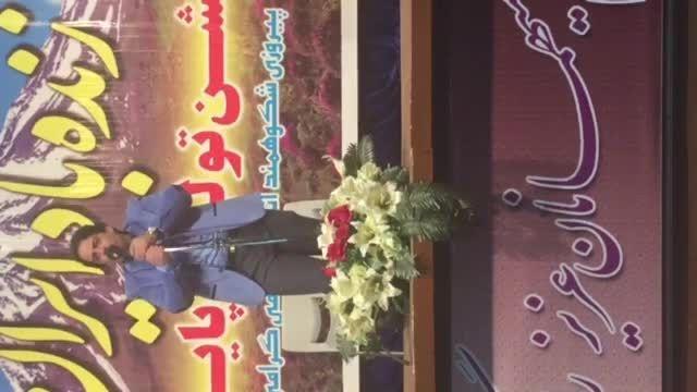 جشن پیروزی انقلاب به دعوت شرکت ملی گاز ایران