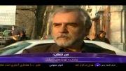 ی نظیر**--دختر ایرانی بدون رو سری در تهران از