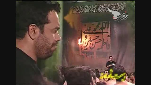 واحد سنگین (یه غروب سرد و سنگین...) [حاج محمود کریمی]