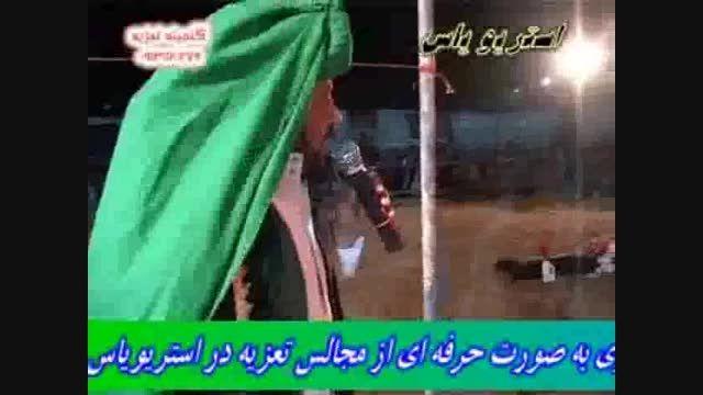 شاهکار سید علی و قهرمان - فاطمه زهرا سید علی