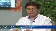 دکترامانی-تغذیه و بیماریهای قلبی،عروقی - مرکز بهداشت خوزستان