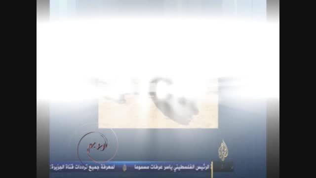 سقوط پهباد جاسوسی امریکا در عراق