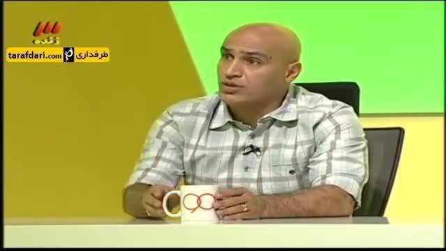 برنامه 90 - گل محمدی و منصوریان مهمانان ویژه (بخش 4)