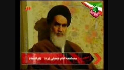 چه شد که از بین مراجع، امام خمینی رهبر انقلاب شد