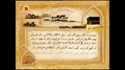 «بغض نینوا» روز اول کوفه و دعوت از امام حسین(ع)