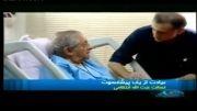 عیادت از استاد عزت الله انتظامی در بیمارستان