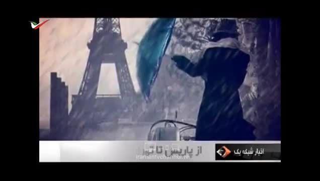دوربین مخفی- برگزاری کلاس مختلط تئاتر و رقص در تهران!