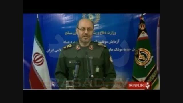 بازتاب آزمایش موفقیت آمیز موشک دور برد ایران در BBC
