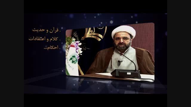 معرفی: کانون گفتگوی قرآنی و انجمن گفتگوی دینی