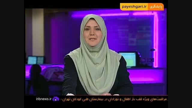 دیدار استاندار تهران از نمایشگاه بهاره پارک ارم