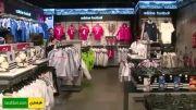 فروش پیراهن های جیمز رودریگز در مادرید