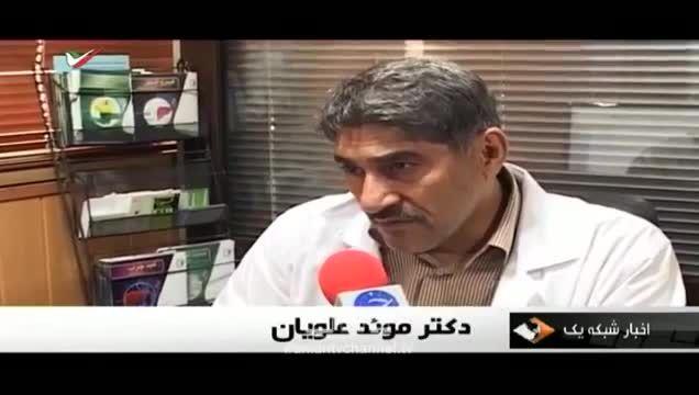 گزارش صداوسیما از رواج خالکوبی در ایران!