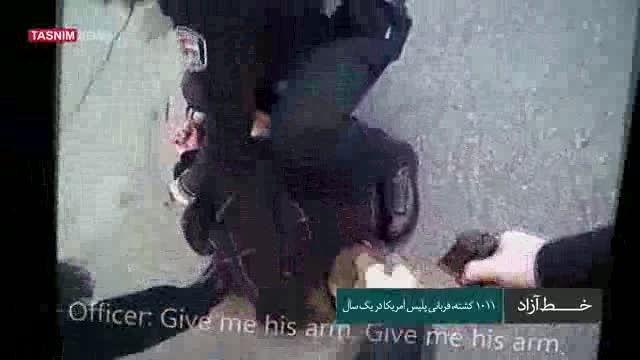 1011 کشته، قربانی خشونت پلیس آمریکا