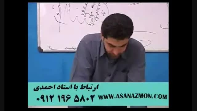 تدریس برترین استاد ادبیات کشور استاد احمدی کنکور ۵