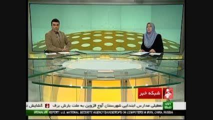 گشایش نمایشگاه تجاری ایران و افغانستان