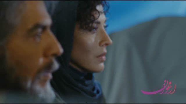 آخرین آنونس فیلم ارغوان، مهتاب کرامتی، آزاده صمدی