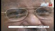 آزادی پس از 14 سال حبس در گوانتانامو