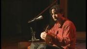 کنسرت استاد نوید مثمر در اصفهان