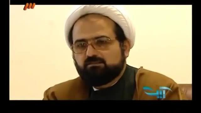 گزارش تلویزیون ایران از یک جلسه دادگاه طلاق
