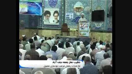 رمضان را فرصتی مناسب برای تقویت باورهای دینی