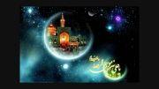 السلام علیک یا علی ابن موسی الرضا(ع) ...