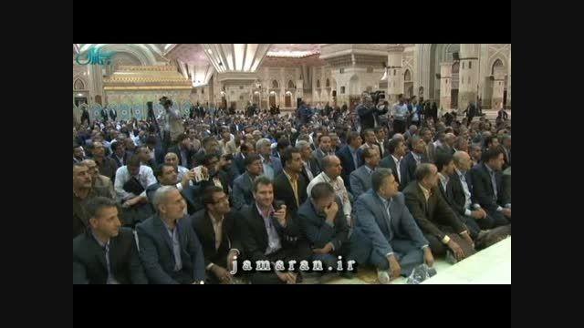 یادگار امام در دیدار با مدیران و رؤسای آموزش و پرورش