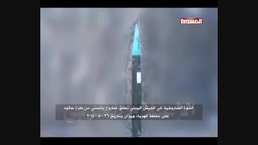 لحظه شلیک موشک اسکاد به سوی عربستان + فیلم