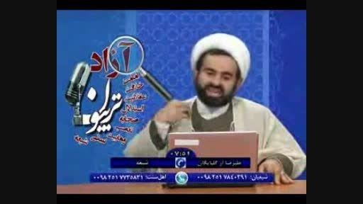چه دلیلی بر عصمت دوازده امام وجود دارد؟