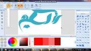 آموزش ساخت لوگو با sothink logo