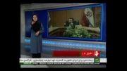 حضور پررنگ سرمایه گذاران اروپایی در بورس تهران