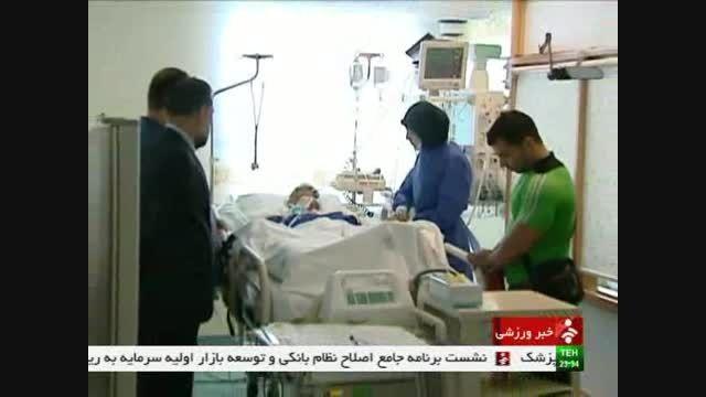 آخرین وضعیت جسمانی بیت الله عباسپور