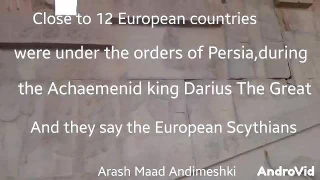 بیش از دوازده کشور اروپایی بخشی از سرزمین هخامنشیان