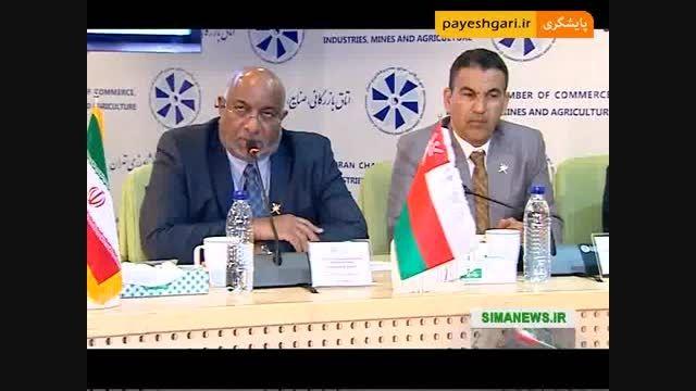 خیز ایران و عمان برای افزایش تجارت