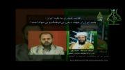 کارشناس شبکه کلمه:تاکنون شاهد توهینی به شیعیان نبوده ام