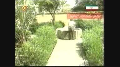 منزل مقام معظم رهبری درسیستان وبلوچستان