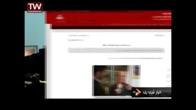 اظهارات خبرنگاری که از افشارزاده کتک خورد