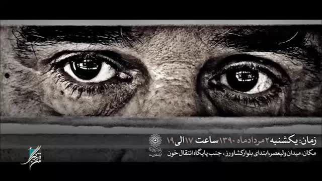 نگاهی به تصویر طبقه متوسط در سینمای ایران بعد از 88