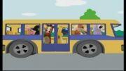 شعر اتوبوس مدرسه به زبان انگلیسی