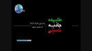 پذیرایی زائران اربعین حسینی با زعفران ناب مشهد الرضا