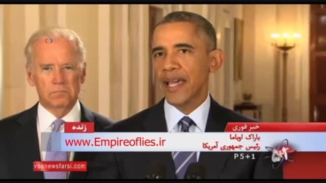 آمریکا: چاره ای جز توافق با ایران نداشتیم!
