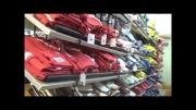 فروشگاه سیسمونی بهارک