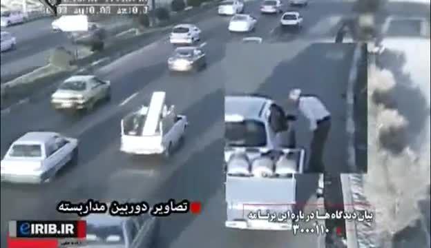 مستند بی راهه - سرقت از رانندگان خودروها با پوشش نیروی