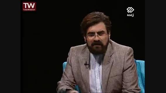 شهاب مرادی- آیینه خانه 70- فضای مجازی