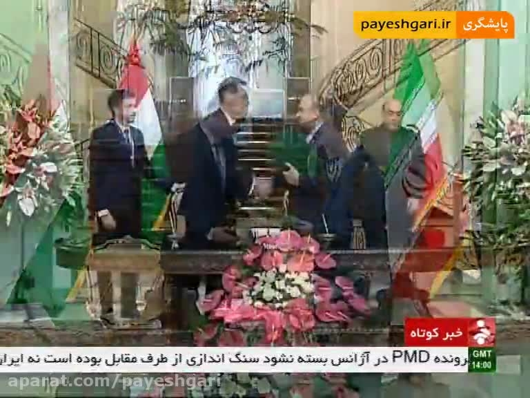 امضای 8 سند همکاری بین ایران و مجارستان
