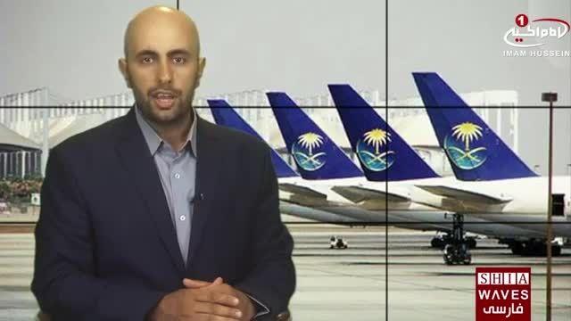 تعطیلی فرودگاه شهر «نجران» عربستان