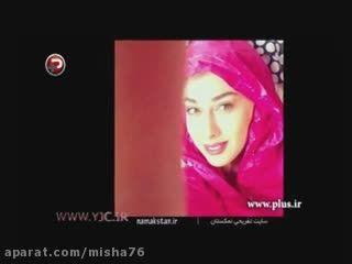 کلیپهای جنجالی کشف حجاب و مصابحه صدف طاهریان بازیگر